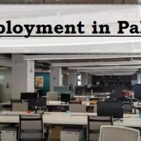 Unemployment in Pakistan [ Causes and Solutions ]