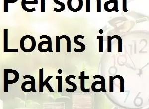 loans in pakistan