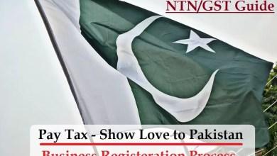 pakistani ntn guide