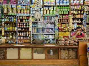 Grocery Shop in Barsha for Sale