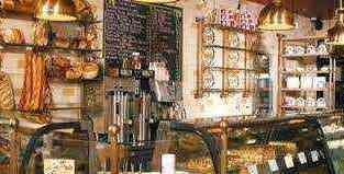 Nag-una nga gibaligya nga Bakery sa Dubai