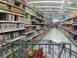 दुबई में बिक्री के लिए सुपरमार्केट