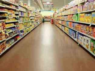 Се продава супермаркет во Дубаи