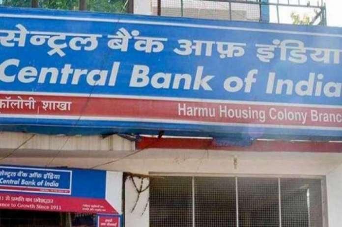 central bank of india, cbi share price,sensex today,iob share price,indian overseas bank,iob news