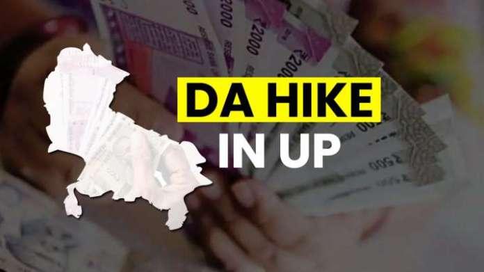 7th Pay Commission DA Hike, Uttar Pradesh DA Hike, Uttar Pradesh DA Hike announced, yogi adityanath