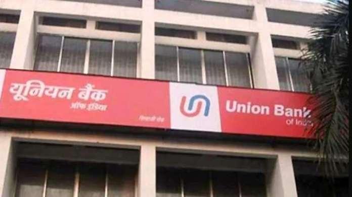 Govt extends tenures of UBI, Central Bank of India's executive directors