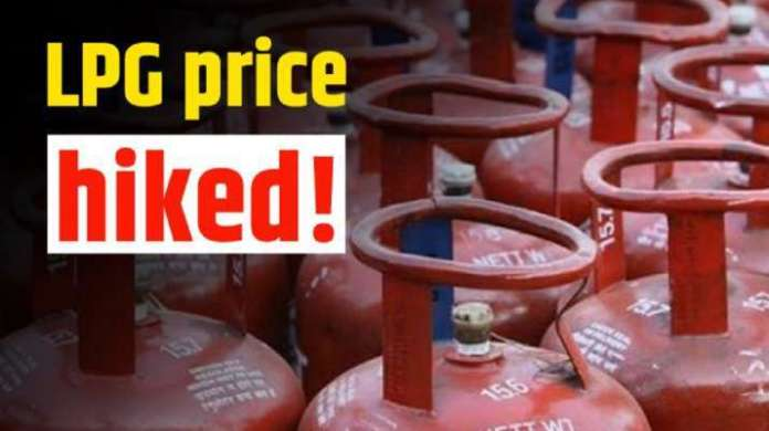 LPG Price Hike: Cooking gas cylinder to cost ₹859 in