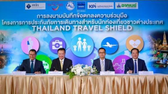 TAT enlists insurance companies to cover short-stay tourists