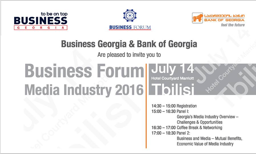 Business Georgia and Bank of Georgia to Organize First Media