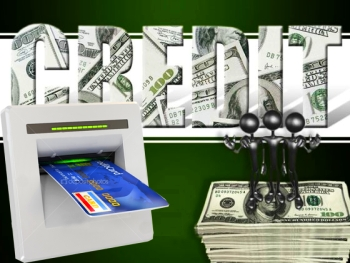коммерческим кредитом называется кредит предоставляемый страхование кредит европа лайф