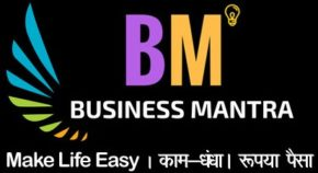 Business Mantra