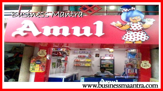 Business Maantra amul franchise