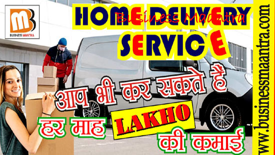 Just Delivery : Home Delivery Service