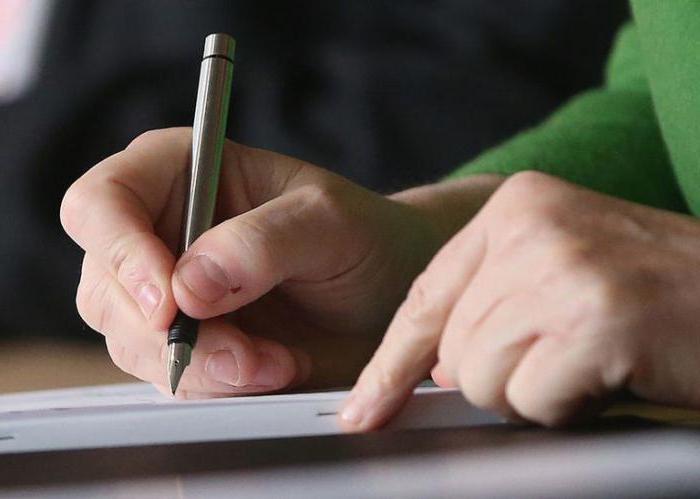 Регистрация дополнительного соглашения к лицензионному договору