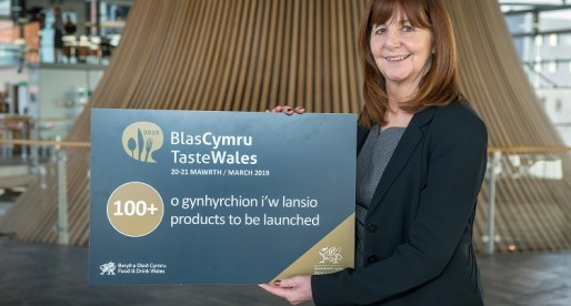 Record Number of Products Unveiled at International Trade Event