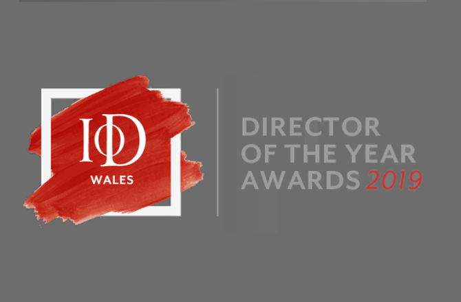 <strong> 17th May – Cardiff </strong><br> Director of the Year Awards 2019