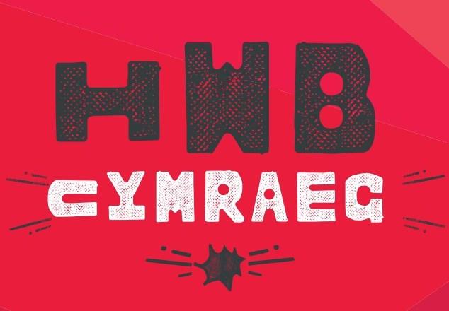Triumphant Return for Welsh Language Event Next Year