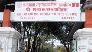 काठमाडौं महानगरले अतिक्रमित जग्गाको संरक्षणका लागि ३० भन्दा बढी पार्क निर्माण गर्ने