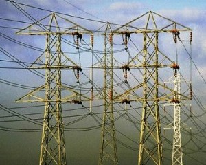 NNPC Requests $15b to Generate 4,000MW Power