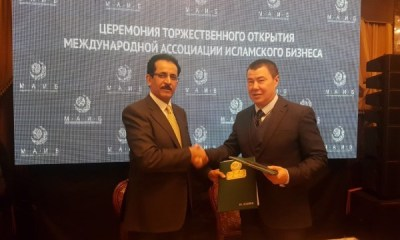 ICD, IAIB Sign MoU to Cooperate Private Sector Development