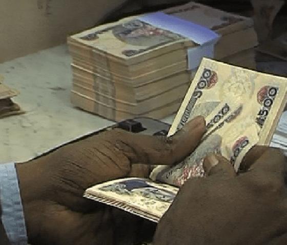 T-bills yields