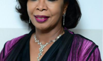 UBA Appoints Former First Lady, Three Others to Board