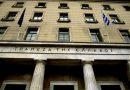 Πώς θα επηρεάσει η άρση των capital controls την οικονομία