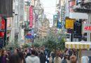 Η Ερμού στους ακριβότερους εμπορικούς δρόμους στον κόσμο