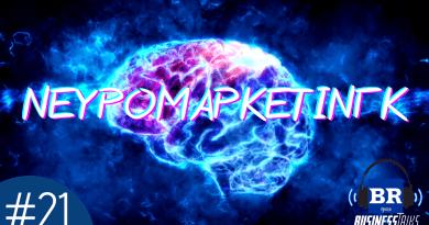 neuromarketing-business-talks-podcast-odyseas-kollias