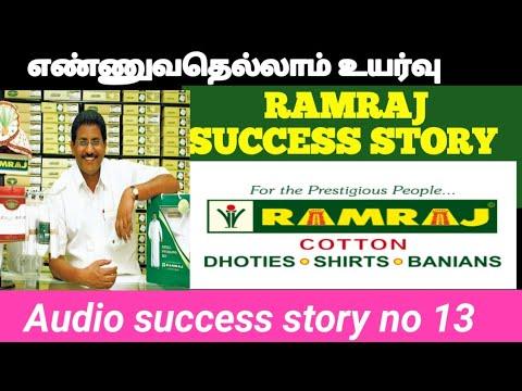 RAMRAJ COTTON SUCCESS STORY | Startup stories in tamil | Tamil motivation |