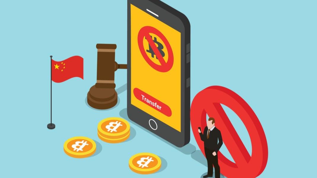 crypto transaction