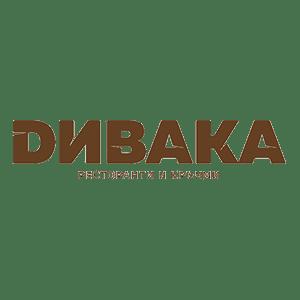 Ресторанти Дивака