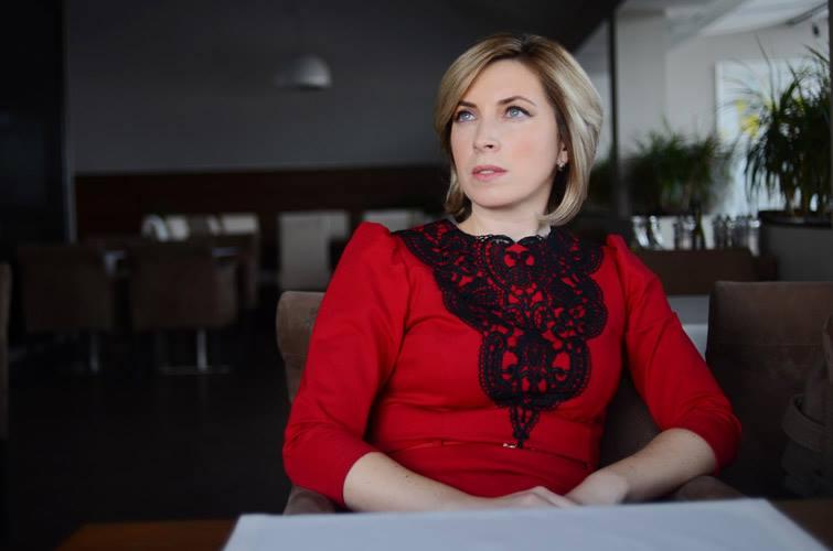 """Ірина Верещук: """"Маємо творити енергію, яка потрібна Україні"""""""