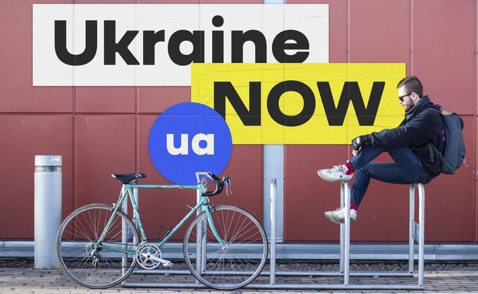 Бренд Ukraine Now отримав престижну премію RedDot Design