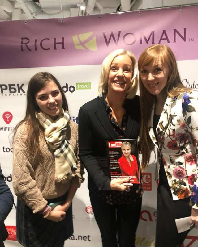 Журнал БізнесWoman виступив інформаційним партнером форуму «Rich Woman»