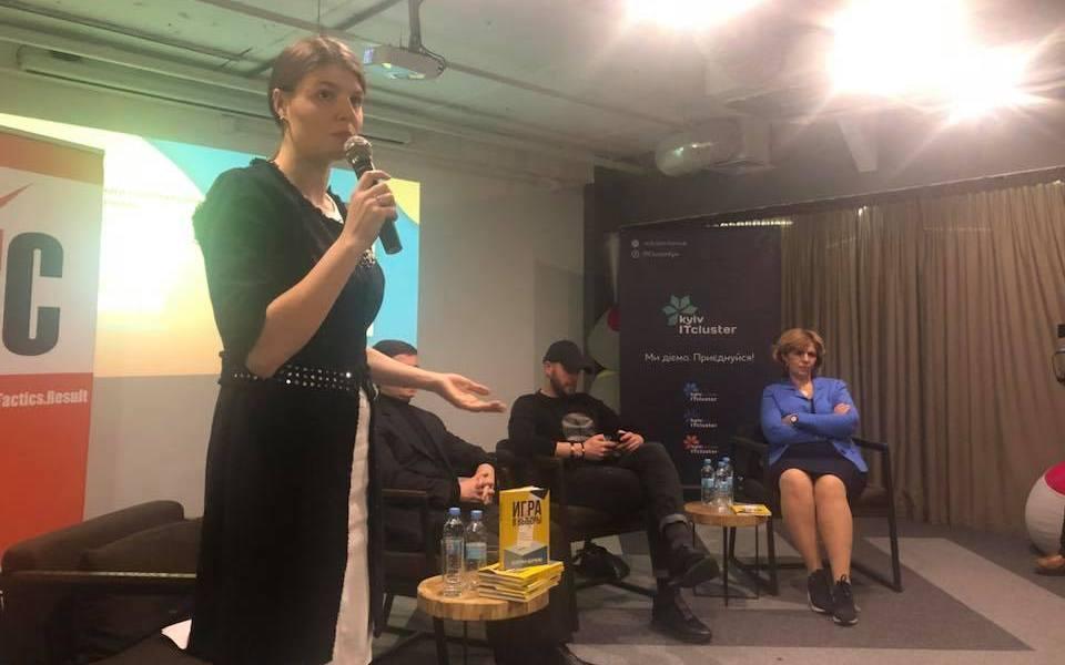 Відомий політтехнолог Катерина Одарченко презентувала свою книгу