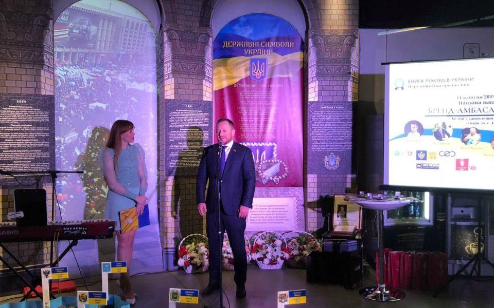 У музеї Становлення української нації відбулось нагородження Бренд-Амбасадорів України