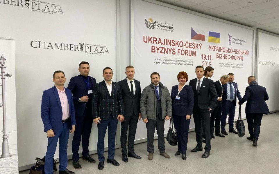 Голова Асоціації імпортерів взяв участь в Українсько-Чеському бізнес-форумі
