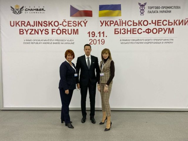 Представник ТППУ в Угорщині долучився до Українсько-Чеського бізнес-форуму