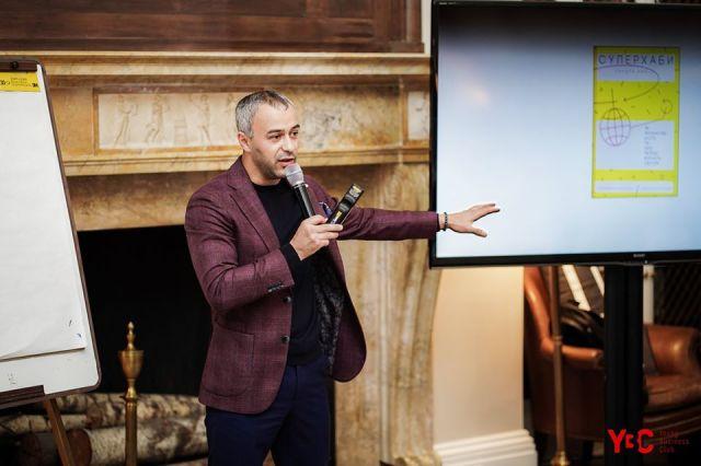 Сергій Гайдайчук прочитав лекцію для Young Business Club у Нью-Йорку