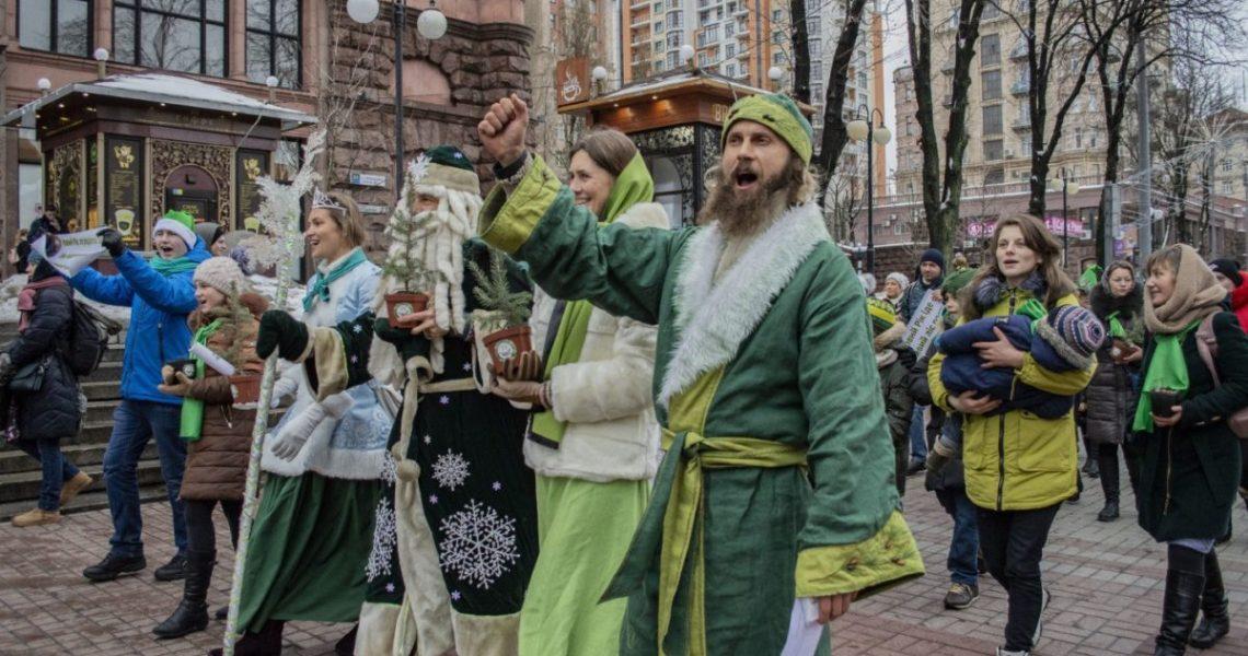 У центрі Києва 22 грудня відбудеться Міжнародний Парад Еко Дідів Морозів