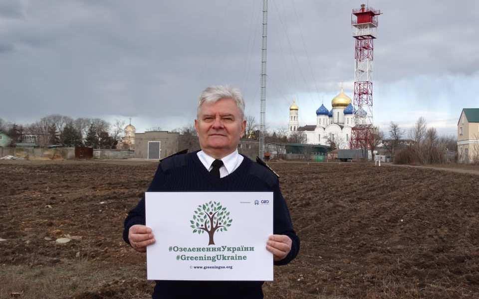 Держгідрографія долучилась до всеукраїнського еко-проєкту «Озеленення України»