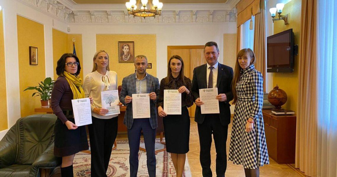 "На Волині презентовано проект ""Озеленення України"""