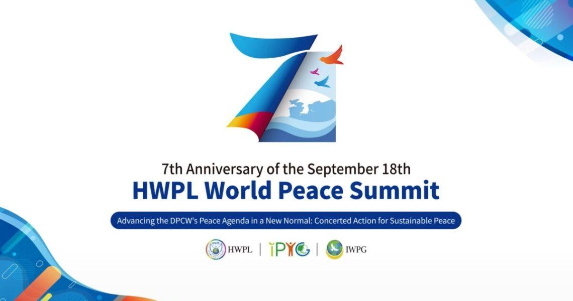30 тисяч учасників 157 країн на Саміті миру закликали до узгоджених дій в ім'я стійкого миру в епоху нової нормальності