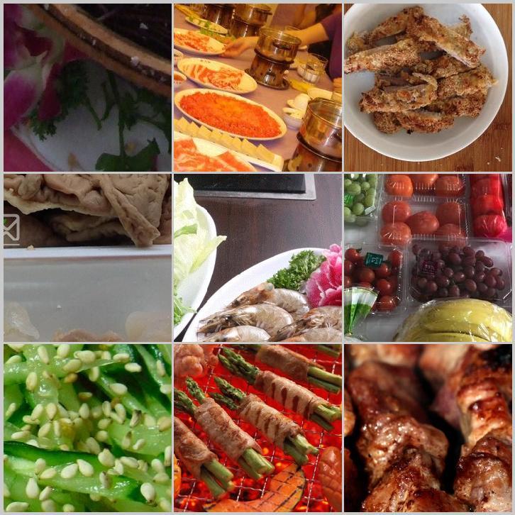 福和橋河濱公園烤肉|愛食網|福和橋河濱公園烤肉
