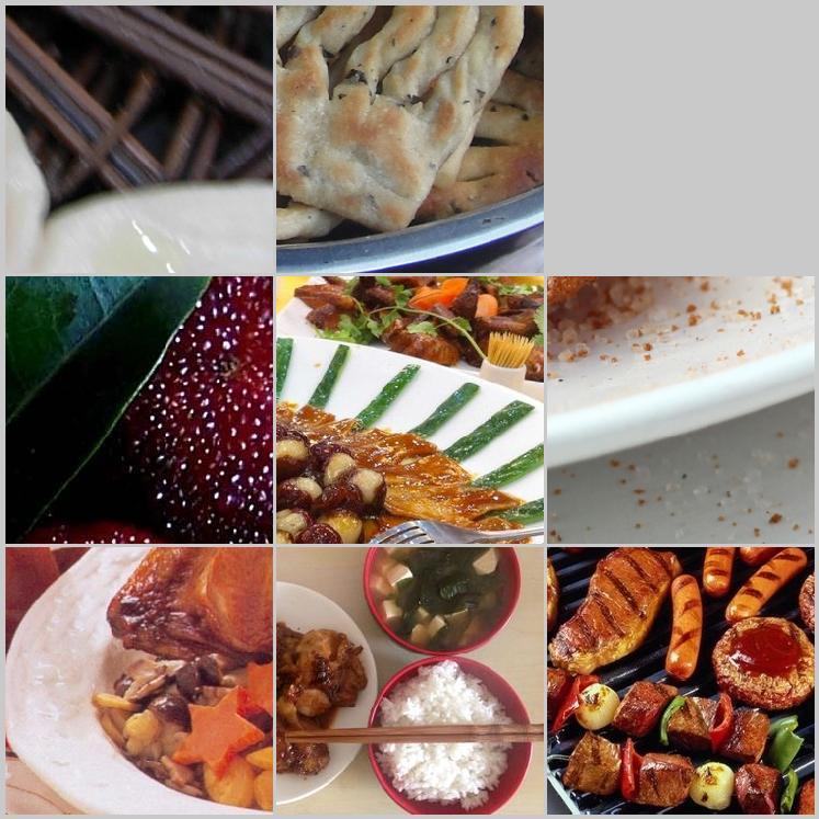 山羌料理|愛食網|山羌料理