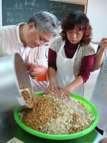 樹葡萄醋如何製作 愛食網 樹葡萄醋如何製作