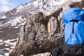 arcteryx bora ar 50 review