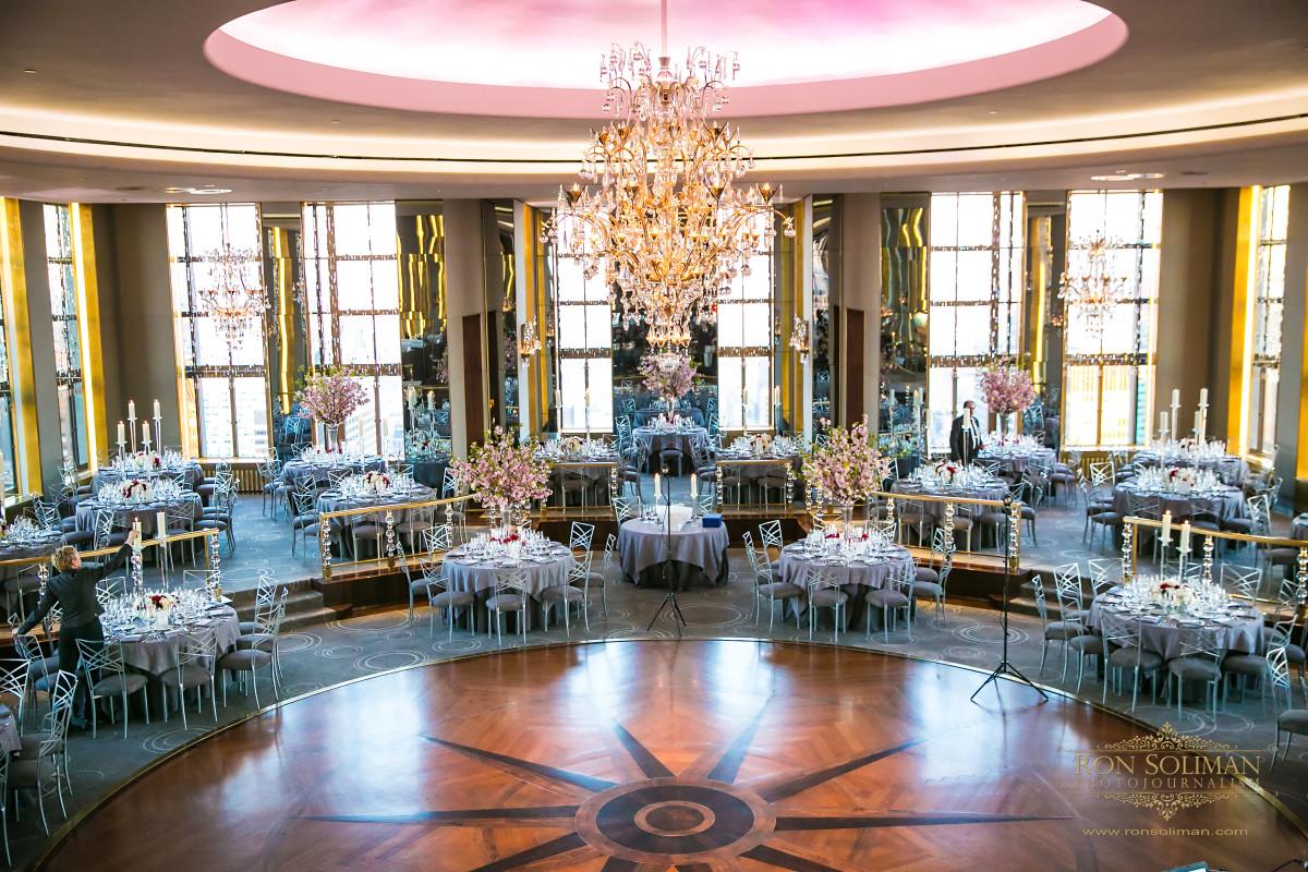 Rainbow Room Wedding Busy Bride