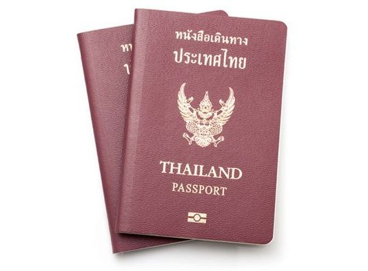 Thales high tech to offer Thai citizens one of the most secure e-passports